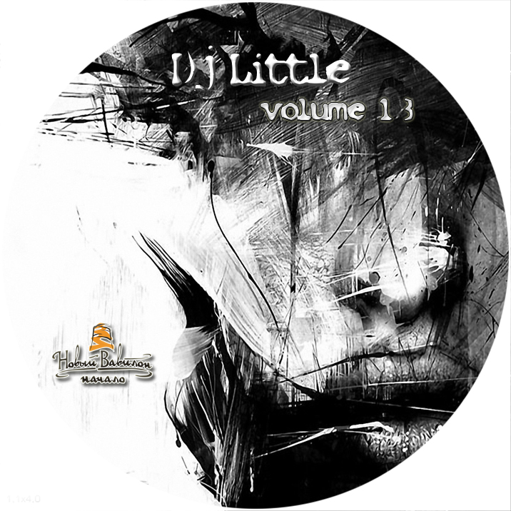 Dj Little Volume 12